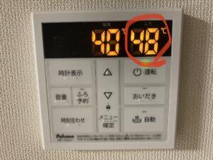 お風呂温度